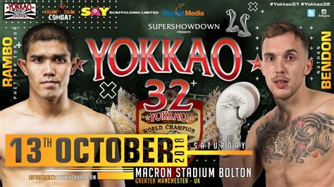 Nathan Bendon Replaces Liam Harrison For YOKKAO 32 | Fight