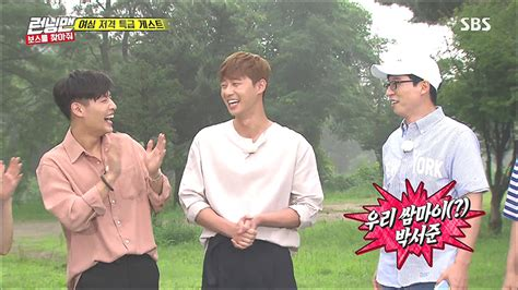 Look at Park Seo-joon's Appearances and Funny Moments on