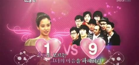 Top 10 Best Running Man Episodes Of All Time - Ordinary