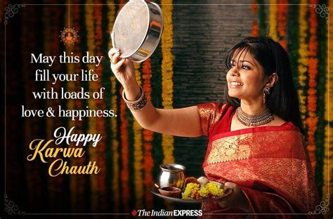 Happy Karwa Chauth 2019: Wishes Images HD, Status, Quotes